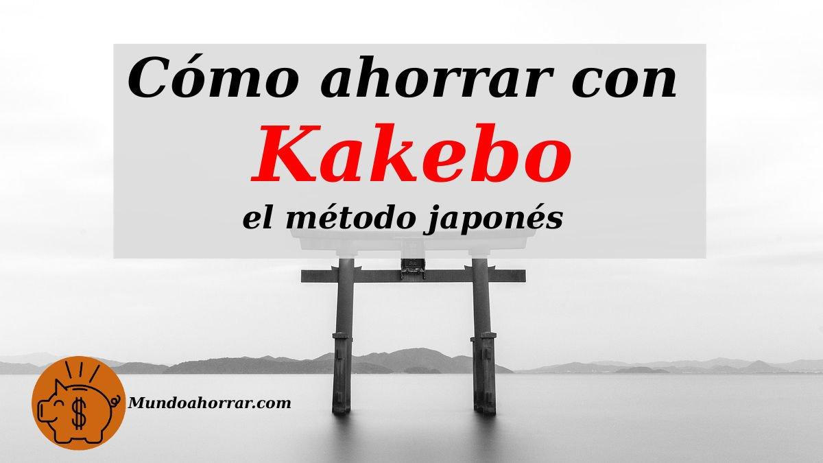 kakebo-2020
